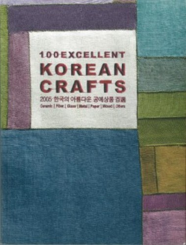 100 EXCELLENT KOREAN CRAFTS